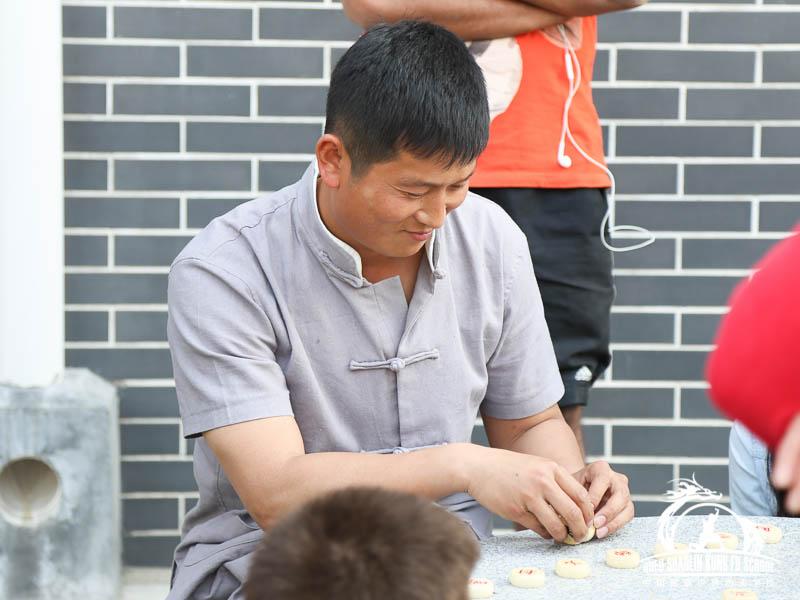 Ajedrez Chino Qufu Shaolin Kung Fu School