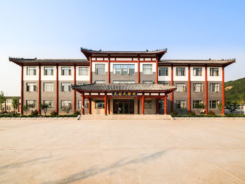 Qufu Shaolin Kung Fu School Facilities
